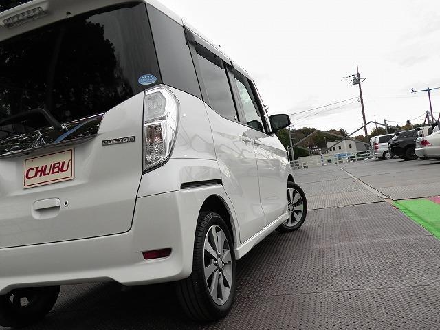 「三菱」「eKスペースカスタム」「コンパクトカー」「埼玉県」の中古車56