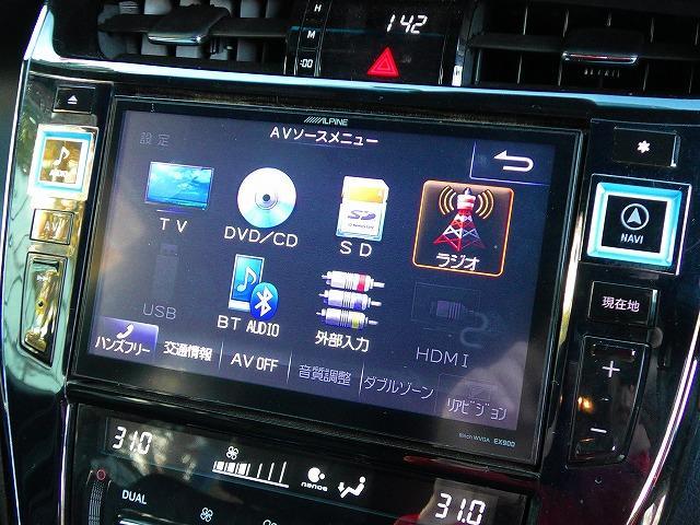 「トヨタ」「ハリアー」「SUV・クロカン」「埼玉県」の中古車18