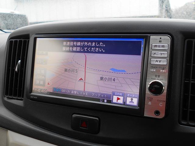 「ダイハツ」「ミライース」「軽自動車」「埼玉県」の中古車9