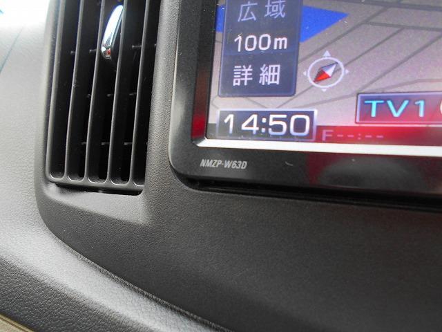 「ダイハツ」「ミライース」「軽自動車」「埼玉県」の中古車23