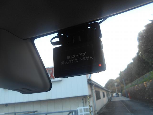 ハイウェイスター X 純正SDナビ・アラウンドビューモニター・エマージェンシーブレーキ・パワースライドドア・サーキュレーター・HIDヘッドライト・ドラレコ(36枚目)