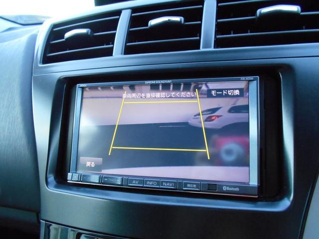 バックカメラ付きで、運転が苦手な方も車庫入れ楽々♪狭い駐車スペースでも、お車に傷を付けずに安心ですね!!