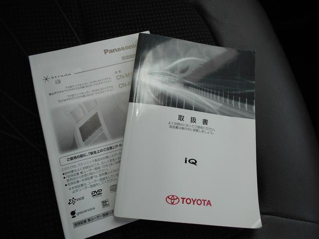100G レザーパッケージ スマートキー(17枚目)
