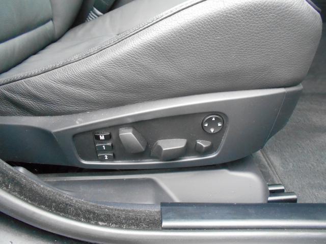 パワーシートも装備です!ドライビングポジションの微調整が行えます!