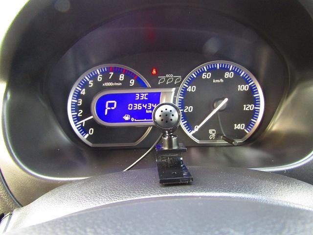 ハイウェイスターX Vセレクション+セーフティII 全方位M 衝突軽減 ナビTV スマートキー SDナビ ABS(4枚目)