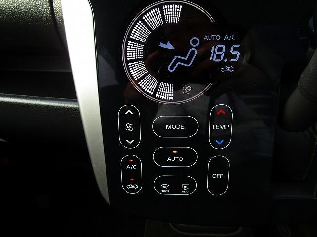 ハイウェイスターX Vセレクション+セーフティII 全方位M 衝突軽減 ナビTV スマートキー SDナビ ABS(8枚目)