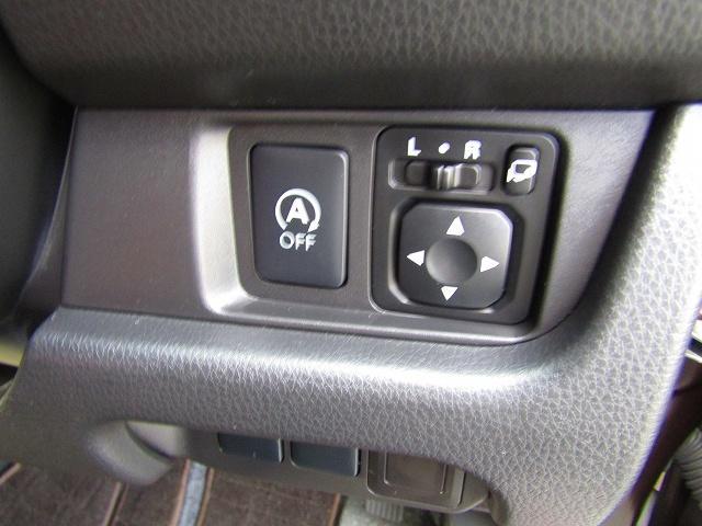 ハイウェイスターX Vセレクション+セーフティII 全方位M 衝突軽減 ナビTV スマートキー SDナビ ABS(13枚目)