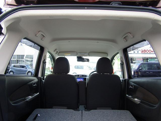 ハイウェイスターX Vセレクション+セーフティII 全方位M 衝突軽減 ナビTV スマートキー SDナビ ABS(25枚目)