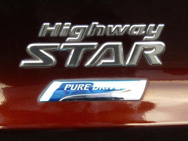 ハイウェイスターX Vセレクション+セーフティII 全方位M 衝突軽減 ナビTV スマートキー SDナビ ABS(42枚目)