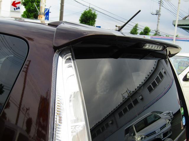 ハイウェイスターX Vセレクション+セーフティII 全方位M 衝突軽減 ナビTV スマートキー SDナビ ABS(44枚目)