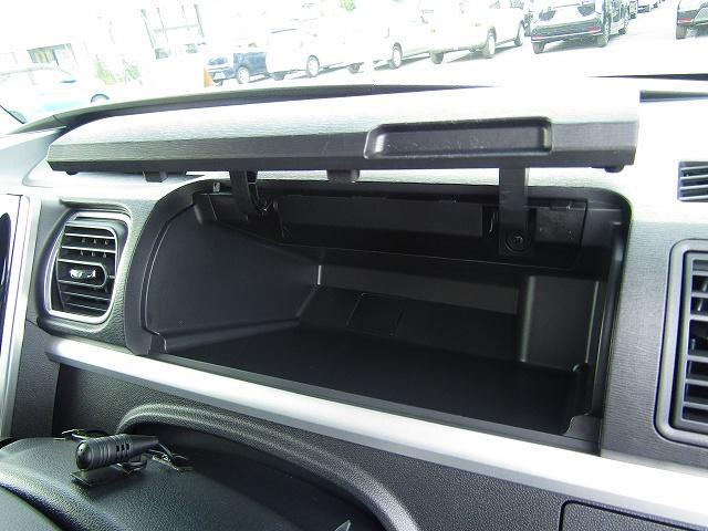 カスタムRS トップエディションSAIII 純正メモリーナビ バックカメラ 両側パワースライドドア ドライブレコーダー ETC Bluetooth ハーフレザーシート LEDヘッドライト 運転席シートヒーター(27枚目)