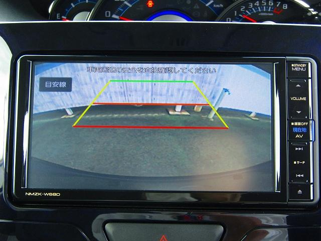カスタムRS トップエディションSAIII 純正メモリーナビ バックカメラ 両側パワースライドドア ドライブレコーダー ETC Bluetooth ハーフレザーシート LEDヘッドライト 運転席シートヒーター(33枚目)