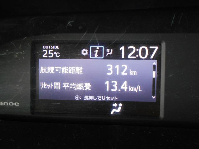 トヨタ ノア ハイブリッドG 純正メモリーナビ 両側パワースライド ETC