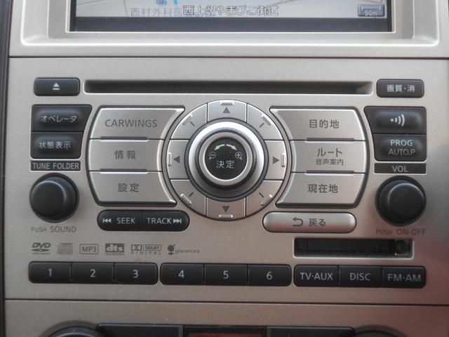 日産 セレナ ハイウェイスター 純正HDDナビ バックカメラ HIDライト