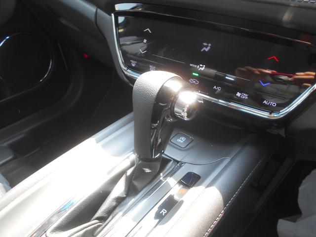 X・ホンダセンシング 登録済み未使用車 ナビ装着パッケージ(5枚目)