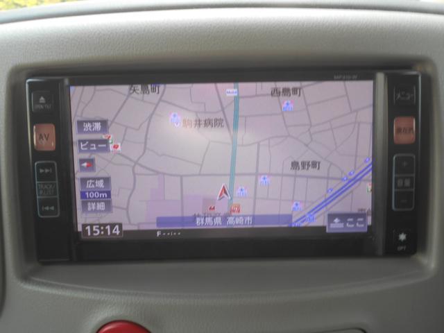 15X Mセレクション 純正SDナビ ワンセグ バックカメラ(4枚目)