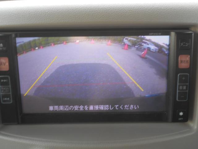 15X Mセレクション 純正SDナビ ワンセグ バックカメラ(5枚目)