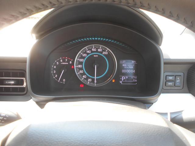 スズキ イグニス Sセレクション 登録済未使用車 レーダーブレーキサポート