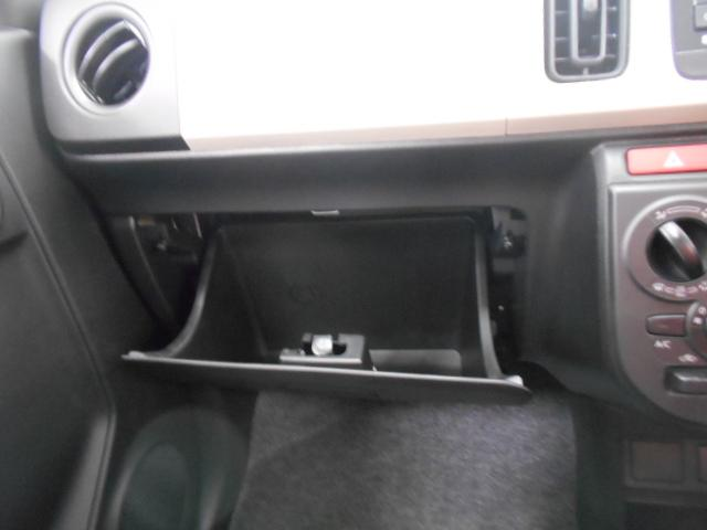 L 届出済未使用車 デュアルセンサーブレーキサポート(8枚目)