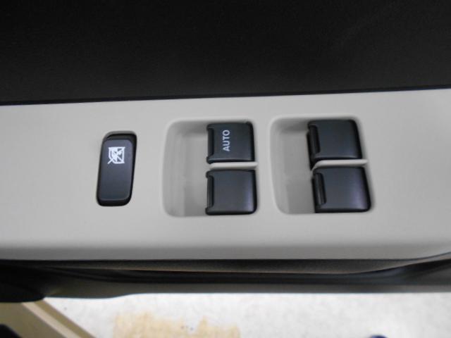 L 届出済済未使用車 デュアルセンサーブレーキサポート(11枚目)