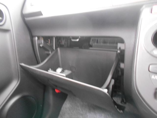 L 届出済済未使用車 デュアルセンサーブレーキサポート(20枚目)
