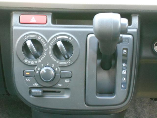 S 届出済未使用車 デュアルセンサーブレーキサポート(17枚目)