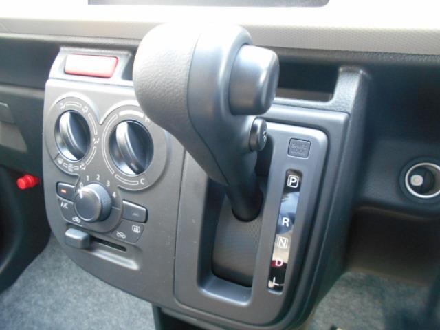 S 届出済未使用車 デュアルセンサーブレーキサポート(18枚目)