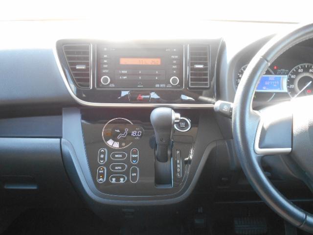 ハイウェイスター X 4WD パワスラ アラウンドビュー(12枚目)