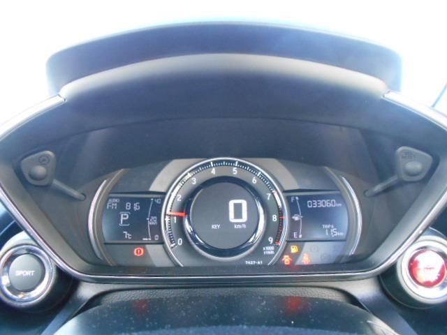 「ホンダ」「S660」「オープンカー」「群馬県」の中古車29