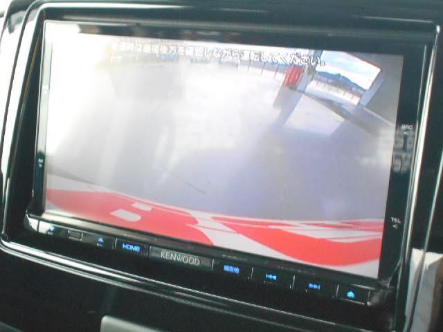 「マツダ」「フレアワゴンカスタムスタイル」「コンパクトカー」「群馬県」の中古車20