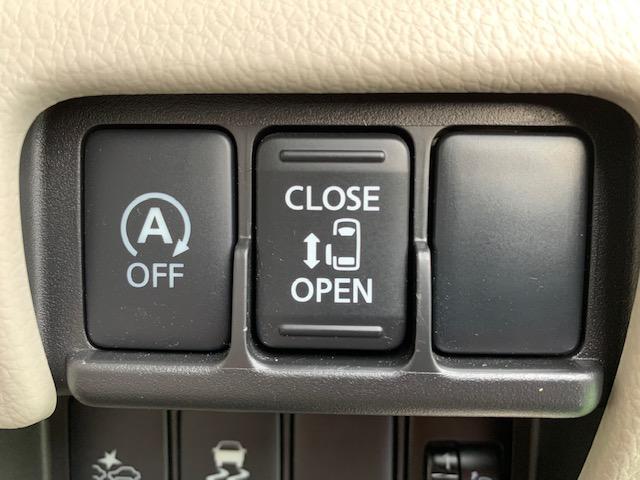 X アラウンドモニ 誤発進抑制 キーフリ Aストップ ABS(23枚目)