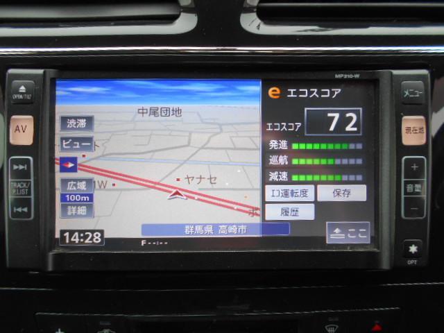 日産 セレナ 20S 純正SDナビ バックカメラ TV