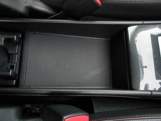 スバル エクシーガ 2.0i-Sアドバンテージライン キーフリー