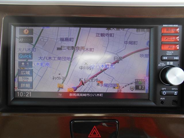 G 4WD 純正メモリーナビ パワースライドドア Bカメラ(7枚目)