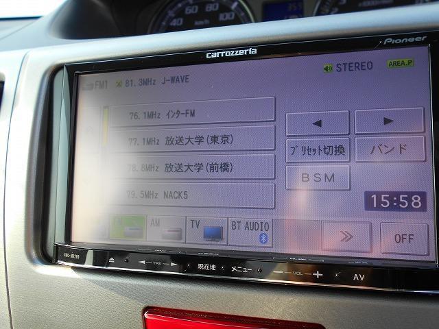 カスタムRS 4WD ターボ ナビ フルセグTV ドラレコ(15枚目)