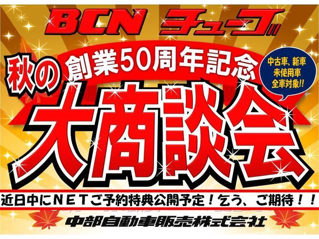 F 1オーナー PSD Pスタート ナビTV BT Bカメラ(2枚目)