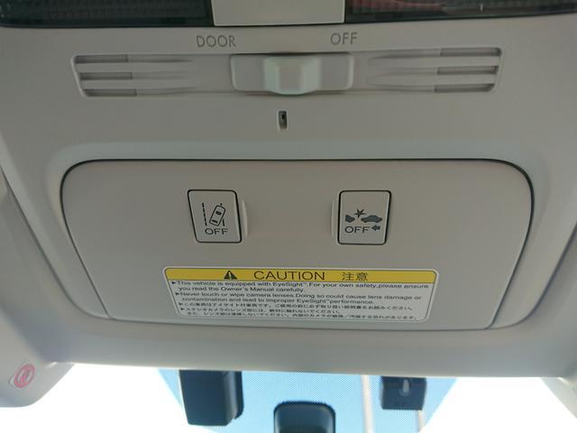 2.0i-Lアイサイト ナビTV Bカメラ BT接続 禁煙車(17枚目)