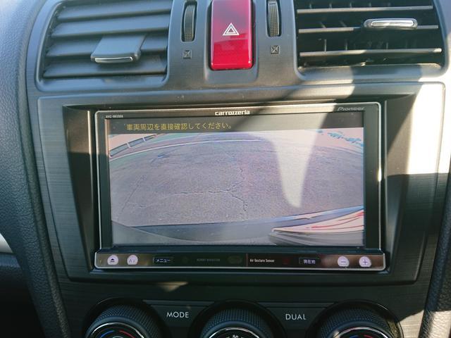 2.0i-Lアイサイト ナビTV Bカメラ BT接続 禁煙車(18枚目)