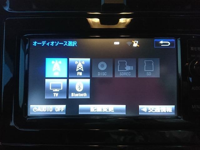S 純正ナビ フルセグTV バックカメラ Bluetoothオーディオ 社外17インチアルミ ETC LEDヘッドライト(15枚目)