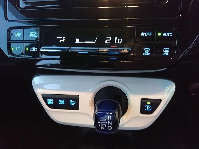 S 純正ナビ フルセグTV バックカメラ Bluetoothオーディオ 社外17インチアルミ ETC LEDヘッドライト(16枚目)
