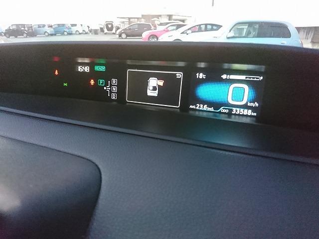 S 純正ナビ フルセグTV バックカメラ Bluetoothオーディオ 社外17インチアルミ ETC LEDヘッドライト(26枚目)