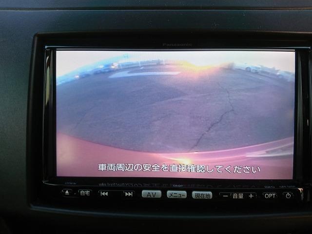 ベースグレード パドルシフト クルーズコントロール 純正SDナビ フルセグTV バックカメラ HIDヘッドライト ETC(16枚目)