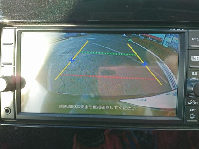 ハイウェイスター プロパイロットエディション 純正SDナビ 地デジ バックカメラ 両側パワースライドドア ブルートゥース ビルトインETC アイドリングストップ(15枚目)