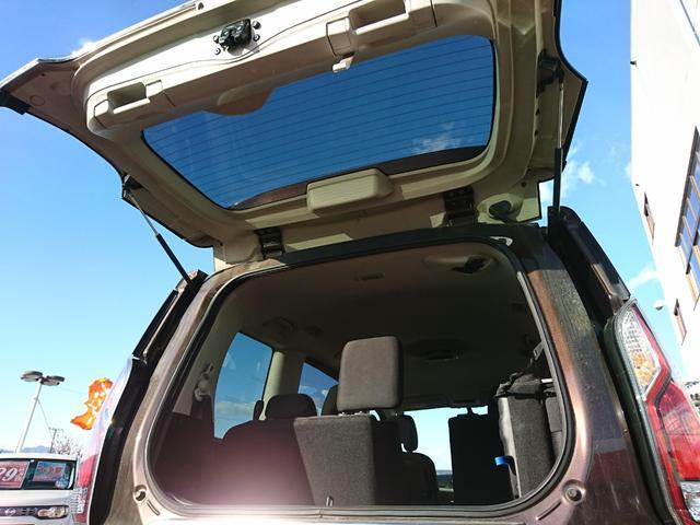 ハイウェイスター プロパイロットエディション 純正SDナビ 地デジ バックカメラ 両側パワースライドドア ブルートゥース ビルトインETC アイドリングストップ(37枚目)