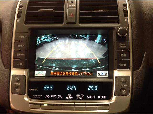 トヨタ クラウンマジェスタ Aタイプ HDDナビ 19インチAW フルエアロ クルコン