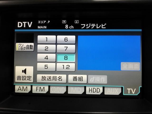 トヨタ クラウンハイブリッド スペシャルエディション 純正マルチ スマートキー クルコン