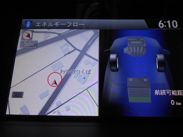 ホンダ アコードハイブリッド LX レザーパッケージ  インターナビ 本革シート LED