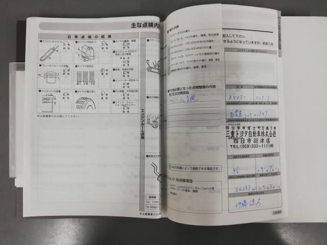 トヨタ カムリ ハイブリッド Gパッケージ 純正ナビ バックカメラ フルセグ