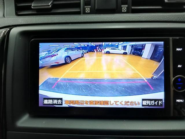 250G Sパッケージ GRMNエアロ HDDナビ ETC(10枚目)