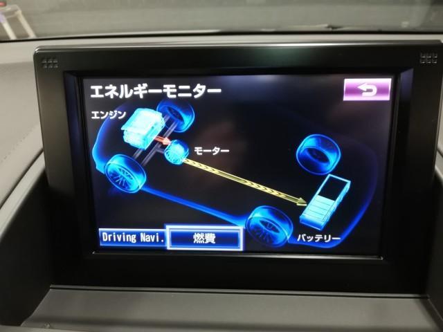 HS250h サンルーフ クルーズC フルセグ LEDライト(13枚目)